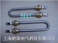 管狀電加熱器元件