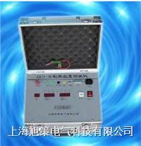 真空度測試儀 XC-2000型