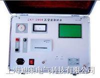 高壓開關真空度測量儀