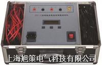 旭策變壓器直流電阻測試儀|ZGY-20A型
