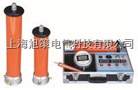 ZGF-300kV/2mA直流高壓發生器