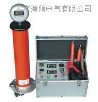 供應最新直流高壓發生器