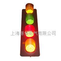 供應ABC-HCX-100滑觸線電源指示燈