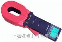 ETCR2000A+/2000B+/C+(長口)鉗形接地電阻測試儀