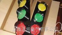 LED滑觸線指示燈 起重機 行車 天車 龍門吊電源信號 滑線