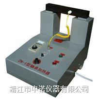 轴承加热器ZN-6 ZN-6