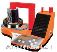 轴承加热器 ZMH-200N