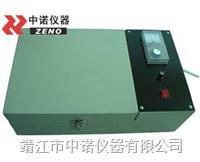 平板加热器ZNH-2.0 ZNH-2.0