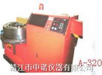 轴承加热器A-320 A-320