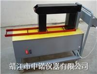MFY-7.5智能齿轮感应加热器 MFY-7.5