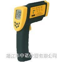 香港希玛红外测温仪AR872 AR872
