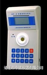 火速油质阐发仪 HF-2
