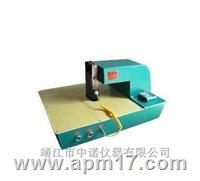 DKQ-5电磁感应加热器 DKQ-5