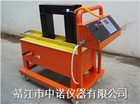 轴承加热器ZNE-12 ZNE-12