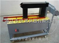 挪动转移式轴承加热器TY-3 TY-3