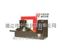 静音轴承加热器SPH-40N SPH-40N