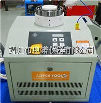 中诺定制AGP-2高频感应加热器 AGP-2