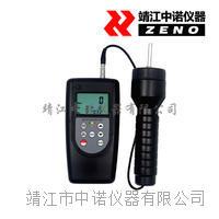 多功效香烟水分仪MC-7828CIG MC-7828CIG