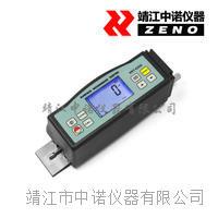 粗拙度仪SRT-6200 (新) SRT-6200