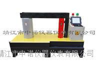 安铂触摸屏轴承加热器ACEPOM194 ACEPOM194