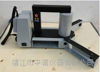 电磁感应轴承加热器TIH030M TIH030M