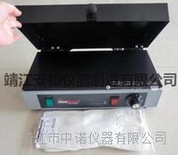 平板加热器电磁感应轴承加热器729659C 729659C