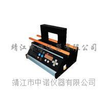 轴承感应装配器ZNH-200D ZNH-200D