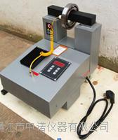 中诺ZNX系列轴承加热器 ZNX-1/2/3/4/5/6