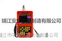 安铂数字式超声波探伤仪UEE950/951/952  UEE950/951/952