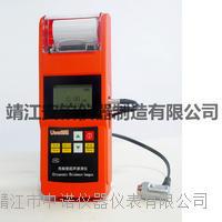 安铂高精度超声波测厚仪  UEE930/931/932