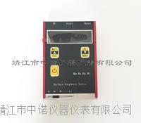 安铂外面粗拙度仪ACEPOM6200 ACEPOM6200