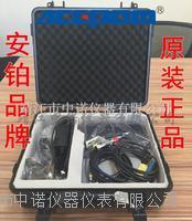 安铂现场动均衡仪ACEPOM30