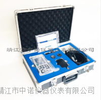 触摸屏多功用现场动均衡仪 APM-1580A/B