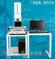 安铂全主动型三维影像丈量仪 ACEPOM4030A