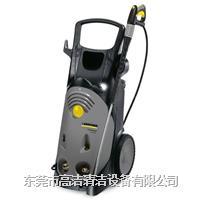 凯驰冷水高压清洗机 HD10/25-4S