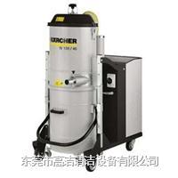 工業吸塵機 IV100/40