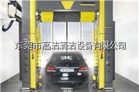 德國凱馳微電腦洗車龍門