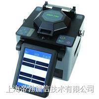 DVP-730國產單芯光纖熔接機 DVP-730