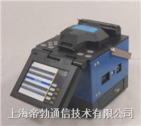CNdibT107光纖熔接機 T107