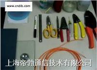 光纖連接器現場手工快速研磨工具套裝 AFT101 AFT101