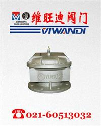 YUSV自动卸荷式启动阀 YUSV自动卸荷式启动阀厂家 上海阀门厂