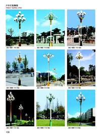 中華燈制造
