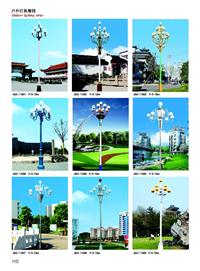 尚德中華燈