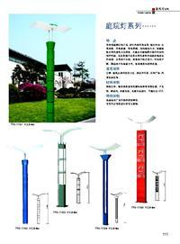 江蘇中華燈