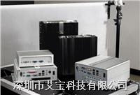 低功耗无风扇设计小体积嵌入式工控机