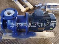 耐酸塑料磁力泵