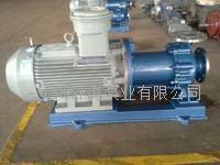 CQB(IMC)不鏽鋼磁力泵 CQB200-150-250PB