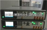 安捷伦81150A脉冲函数任意噪声发生器