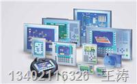 西门子TP7维修 6AV3607-1NH01-0AX0维修