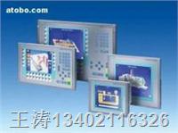 西门子TP37维修 6AV3637-1PL00-0AX0维修